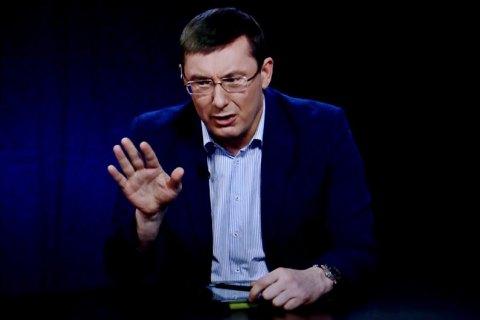 Луценко: у БПП есть кандидаты на должность премьера
