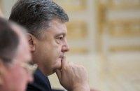 Порошенко анонсировал заседание СНБО по энергопоставкам в Крым