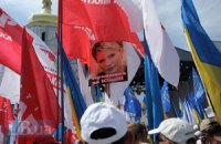 Донецкие радиостанции отказались транслировать анонс акции оппозиции