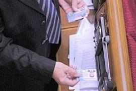 Депутаты отказались рассказывать, кто финансирует их партии