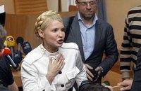 Защита Тимошенко хочет публичного апелляционного процесса