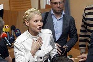 Тимошенко хочет поменяться с прокурорами: пусть им дует в спину
