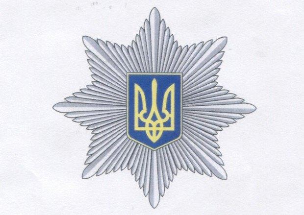 Эмблема полиции