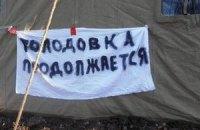 В Донецке чернобыльцы отказались от переговоров с местными властями