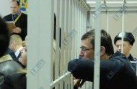 Суд проведет заседание с Луценко по видеосвязи