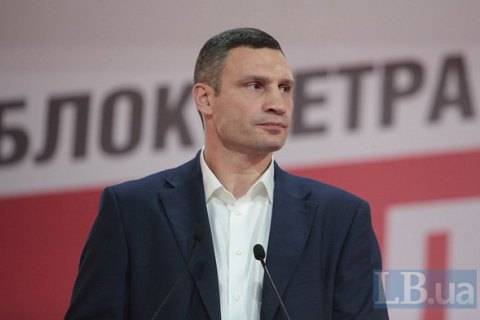 Кличко стал рекордсменом по количеству потраченых на выборы денег, - КИУ