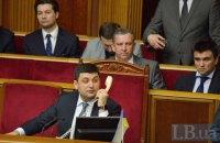 Кабмін відмовив депутатам у підвищенні зарплат