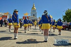 В Киеве отметили день Европы