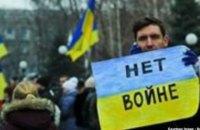 Точка отсчета. Почему в Киеве не будет антивоенных маршей