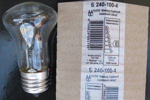 С 1 марта тариф на электроэнергию вырастет до 57 копеек за кВт-час