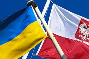 У Вроцлаві обговорюють українське питання