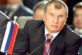 Украина сделала России газовые предложения