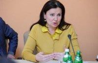 Оппозиционные депутаты ушли с эфира из-за Богословской