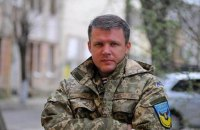 Россия возбудила дело о вербовке несовершеннолетних гражданином Украины