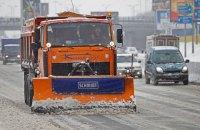 В понедельник в Киеве до -7 градусов