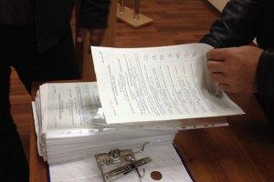 ЦИК приняла протоколы с мокрыми печатями у 20% комиссий