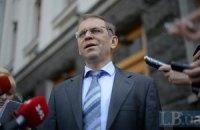 Сергей Пашинский подал заявление об отставке (ДОКУМЕНТ)