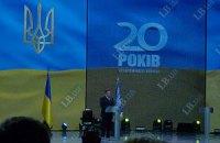 Ахметов и Иванющенко проигнорировали праздник Януковича
