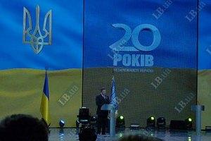 Янукович: в 20-ть все только начинается
