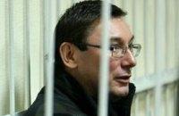 Луценко сидит в СИЗО с бывшим прокурором