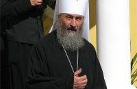 Новый глава УПЦ МП отметил определенную независимость от Русской православной церкви