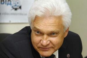СБУ всіма силами шукає дніпропетровських терористів