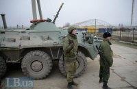 В Феодосии вторую неделю блокируют батальон морской пехоты