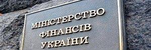 http://economics.lb.ua/state/2016/10/21/348512_minfin_schitaet_pravilnim_reshenie.html