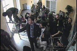 """""""Правый сектор"""" штурмовал УМВД Волыни"""
