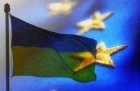 Еврокомиссия запросила мандат на подписание СА с Украиной