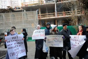 Попов вернул в собственность киевской общины участок на Пирогова