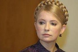 Тимошенко: «У меня никогда не бывает ни истерических, ни панических настроений»