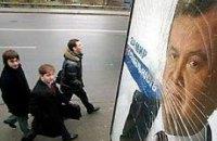 ЦИК требует убрать незаконную рекламу кандидатов в президенты