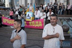 """""""Врадиевцы"""" готовят всеукраинское шествие"""