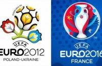 Лубкивский: Евро-2012 остается лучшим чемпионатом Европы в истории УЕФА