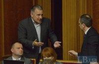 Лоббисты Януковича в Раде придумали очередной способ блокировать принятие закона о спецконфискации, - Матейченко