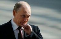 Візитка Путіна (слов'янська балада)