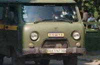 Милиция составило фоторобот убийцы инкассаторов в Харькове