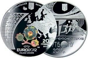 У Арбузова представили монети, присвячені Євро-2012