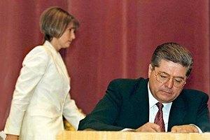 Тимошенко и Лазаренко связывали любовные отношения, - свидетель