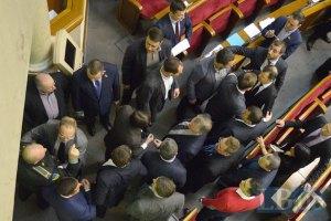 Рада признала Мельничука зачинщиком драки с Ляшко, но не стала наказывать