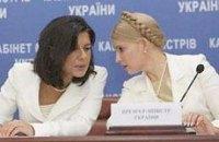 Тимошенко проводит переговоры с миссией МВФ