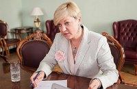 Гонтарева заявила об угрозе не получить четвертый транш МВФ в этом году