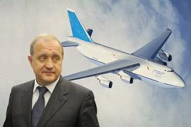 Могилев летал на море на самолетах МВД - Москаль