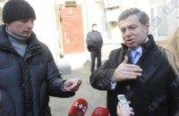 Корнийчук просит об амнистии