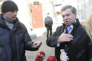 УСДП избрала своим лидером Ткаченко вместо Корнийчука