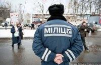 Милиция не смогла одолеть английский язык перед Евро-2012