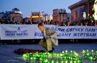 В Киеве в четыре часа утра зажгли поминальные свечи в память о героях ВОВ