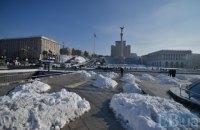 В понедельник в Киеве до -5 градусов
