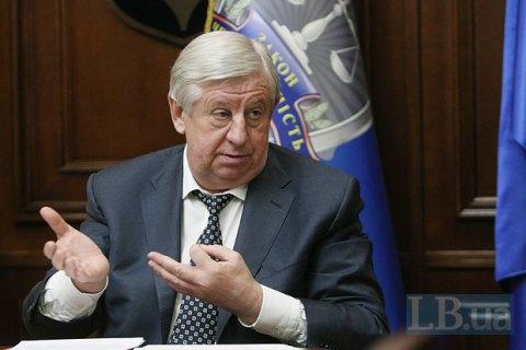 НФ проголосует за отставку Шокина